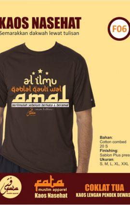 al-ilmu-kaos-coklat-fata-moslem