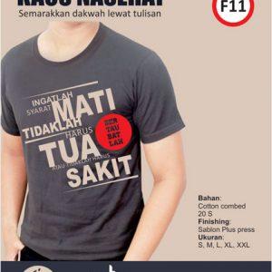 f11-gray-kaos-fata