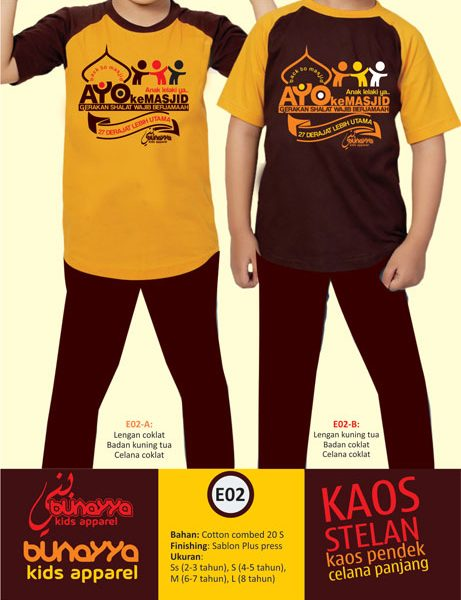 kaos-anak-stelan-e02-kuning-coklat