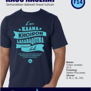 kaos-dakwah-f14