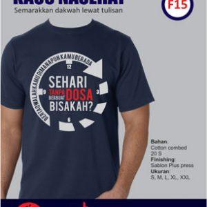 kaos-dakwah-f15