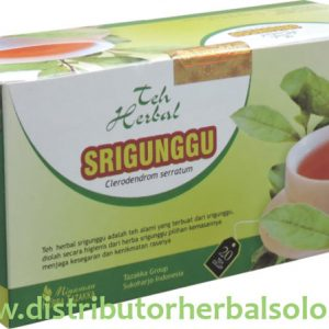 teh-herbal-srigunggu